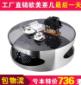 圆形创意茶几 尚不锈钢简约烤漆钢化玻璃客厅功夫茶桌chaji